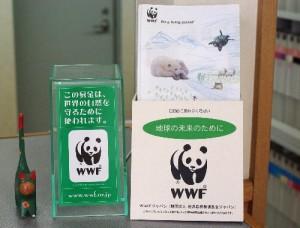 WWFの募金箱