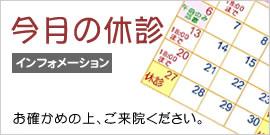 catch_schedule